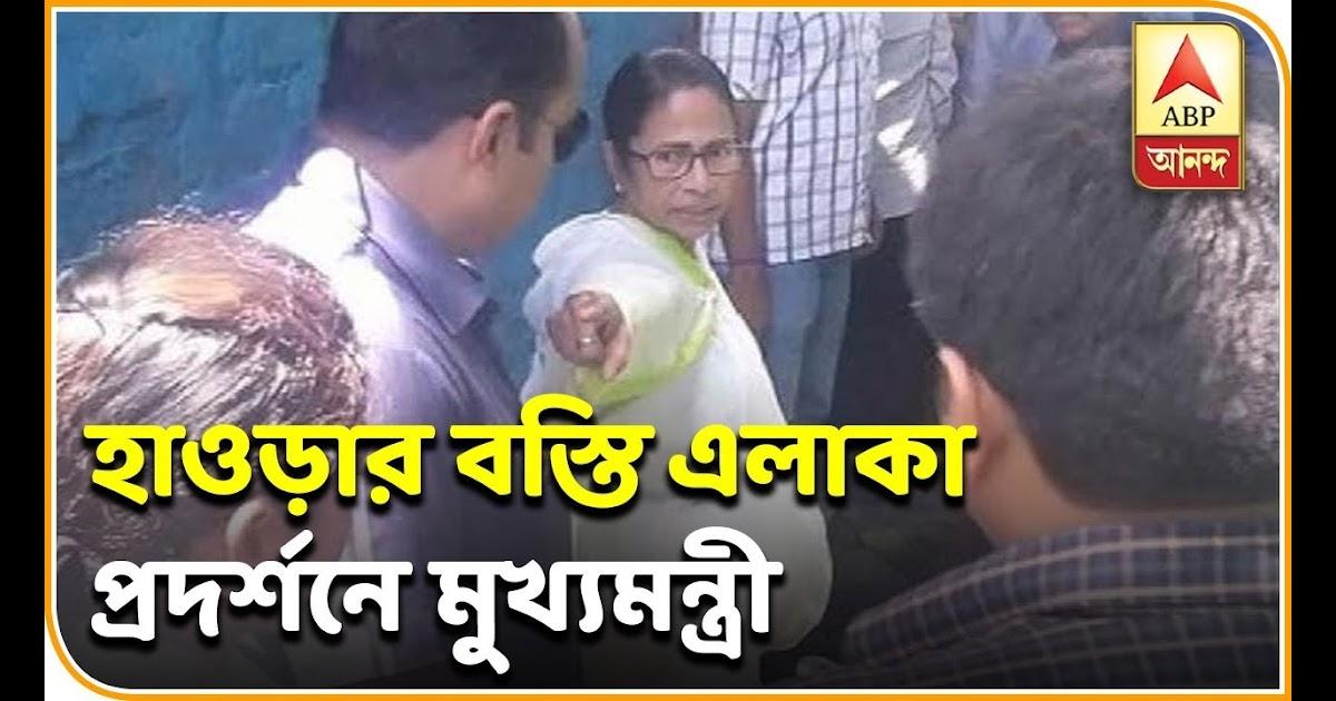 in the background lyrics: abp ananda news bangla হাওড়ায় ...