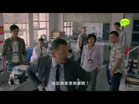 HKTV警界線
