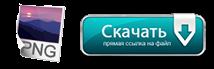 http://compannero.my1.ru/CWblogger/sketchs/tehnrab.png