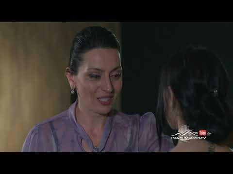 youmovies : Shirazi Vard Episode 165 - Շիրազի Վարդը, Սերիա 165