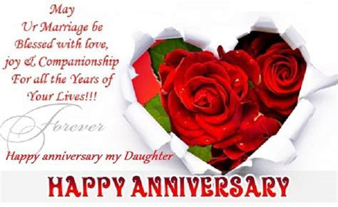 Anniversary Wishes For Daughter   Wishes, Greetings