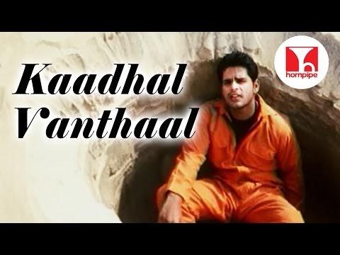 Kadhal Vandhal Video Song | Iyarkai