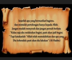 gambar dp bbm motivasi islami  kata bijak jeparakucom