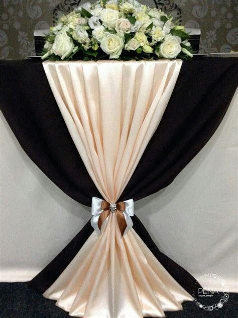Skirt table wedding    Pinteres