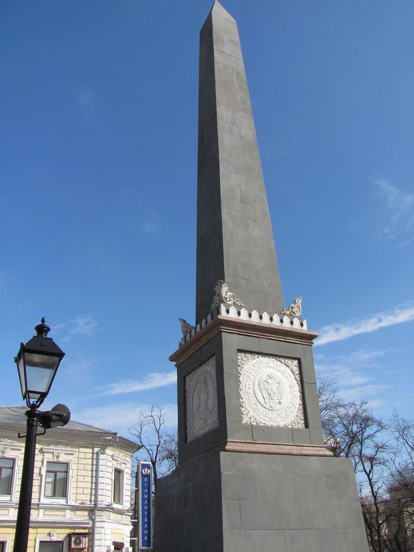 симферополь обелиск Долгорукова