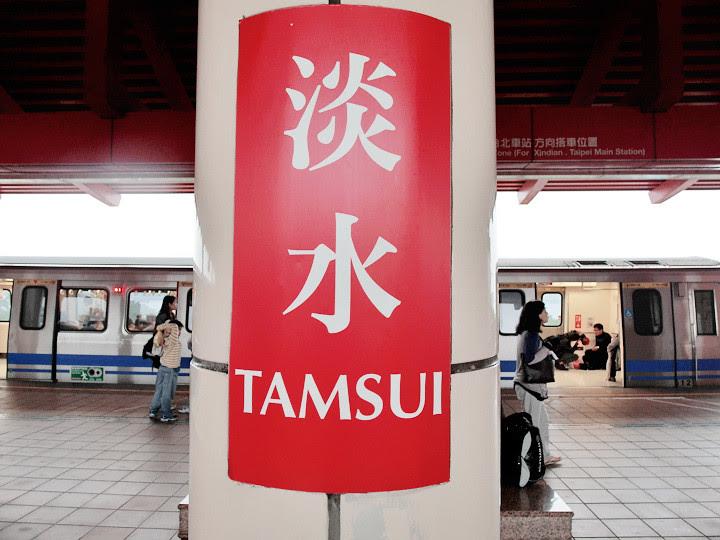 tiamsui station