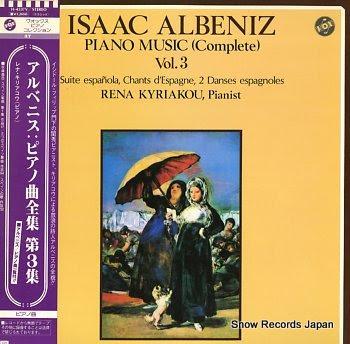KYRIAKOU, RENA albeniz; piano music(complete) vol.3
