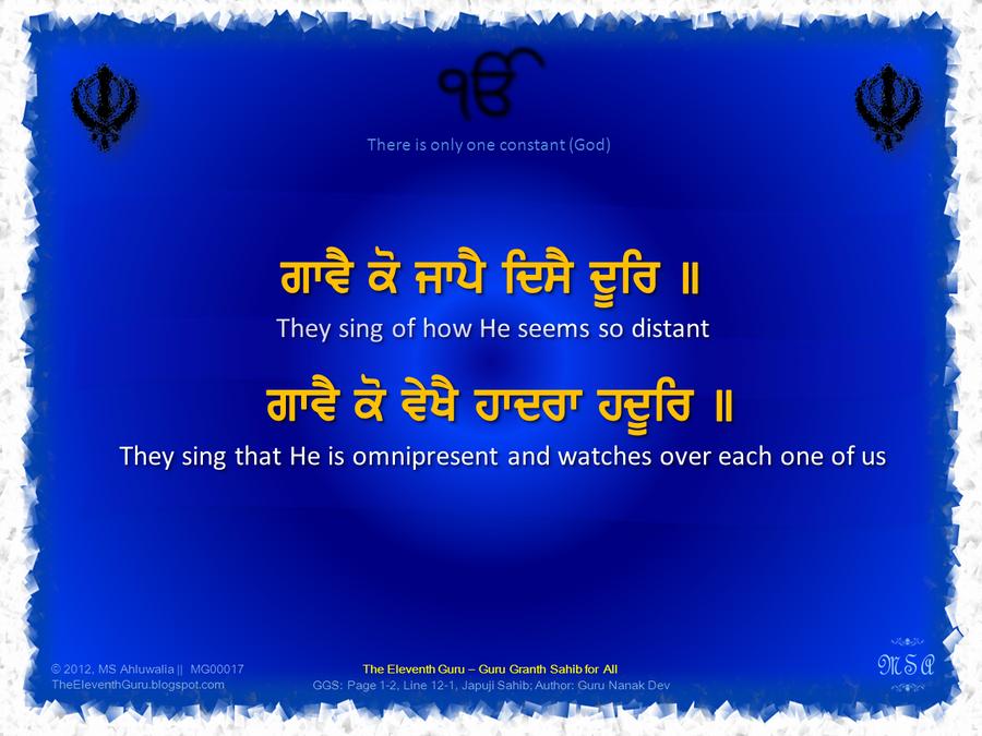 The Eleventh Guru : Japuji Sahib : MG00017