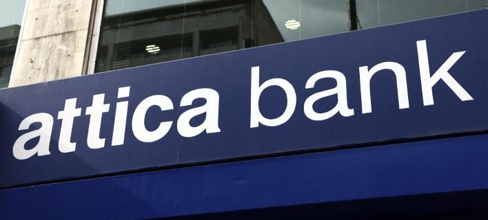 Attica Bank: Εδωσε στον Καλογρίτσα 127,6 εκατ. ευρώ δάνεια - Τα 77,6 εκατ. μετά το 2015