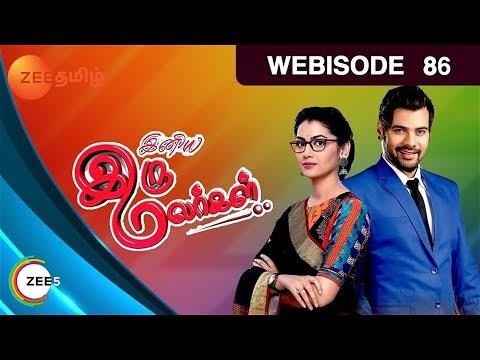 தமிழ் செய்திகள்: Iniya Iru Malargal - Episode
