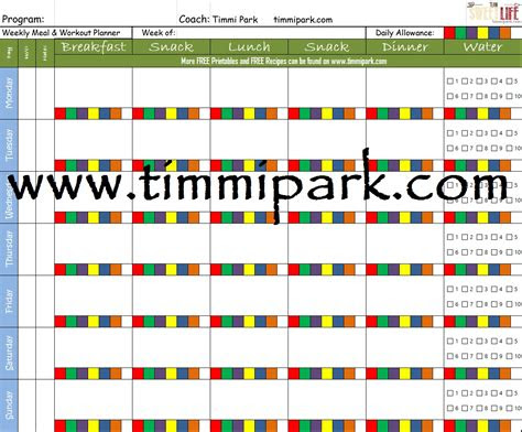 meal planner printable    day fix  day
