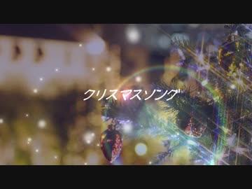Back Numberクリスマスソング Piano Ver 歌ってみたnero Nicozon