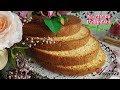 Recette De Gâteau Extra Moelleux