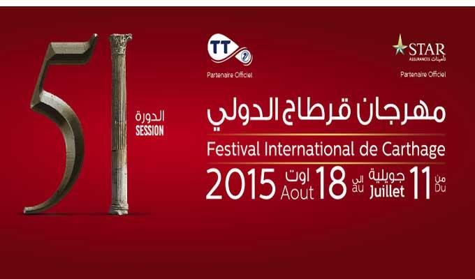 festival-carthage-2015