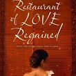 Book Review: The Restaurant of Love Regained by Ogawa Ito