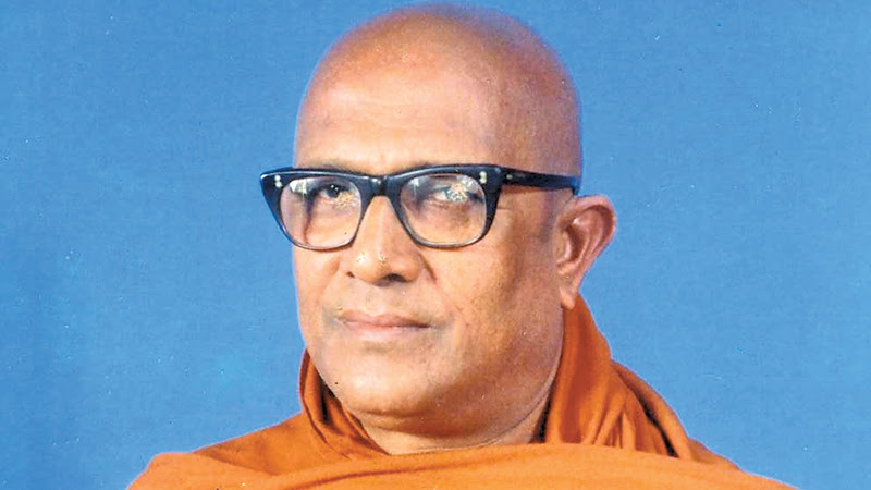 VEN GIRAMBE ANANDA ANUNAYAKE THERA PASSES AWAY