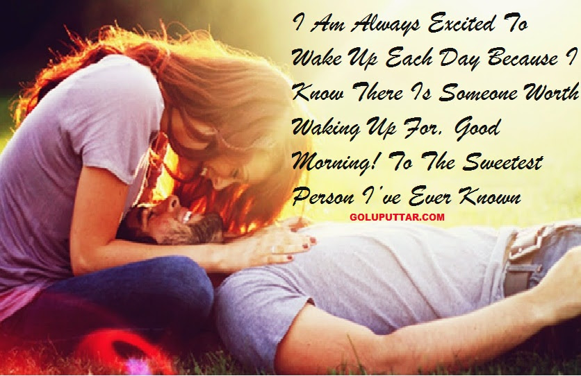 Lovely Good Morning Quotes And Sms For Wife Gp