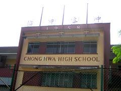 SMJK Chong Hwa