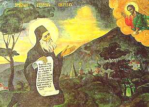 icone orthodoxe de saint Silouane l'Athonite