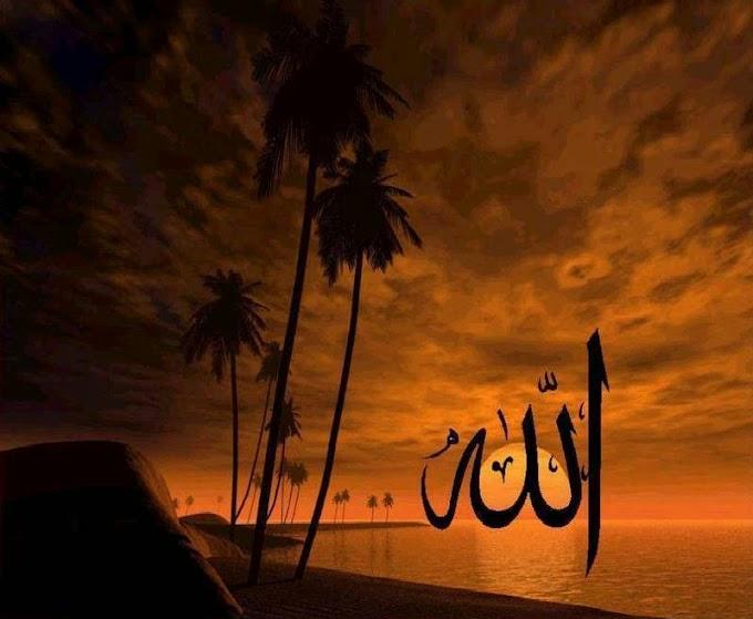 الزمن في بعده الإيماني والذوقي