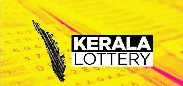 Kerala Lottery Result 2021: 80 लाख पहले इनाम की Karunya Plus KN-386 का रिज़ल्ट आएगा आज दोपहर 3 बजे से