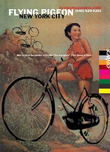 2010 Advertising Poster