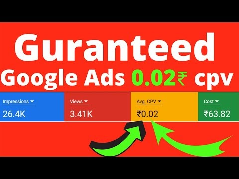 How i Get 0.02 cpv Google Ads | Promote Youtube Video with 0.01 or 0.02 cpv | Google ads low cpv