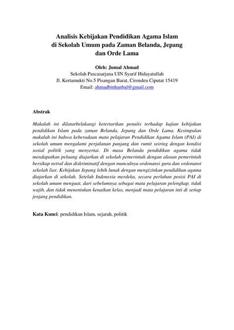 (PDF) Analisis Kebijakan Pendidikan Agama Islam di Sekolah