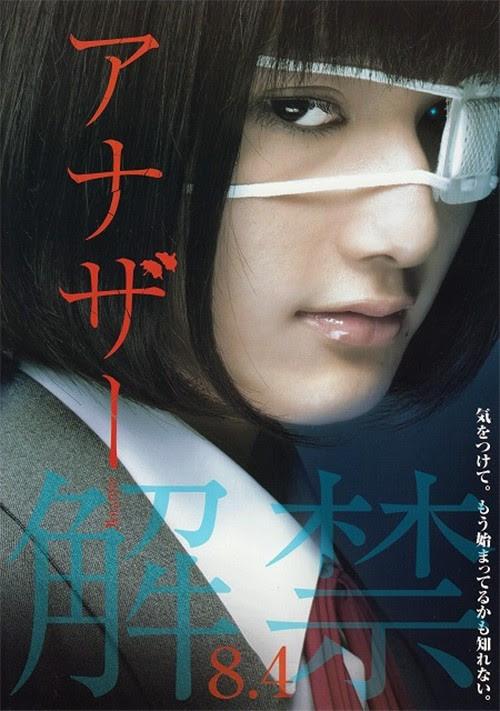 http://genkinahito.files.wordpress.com/2012/05/mei-misaki-another.jpg