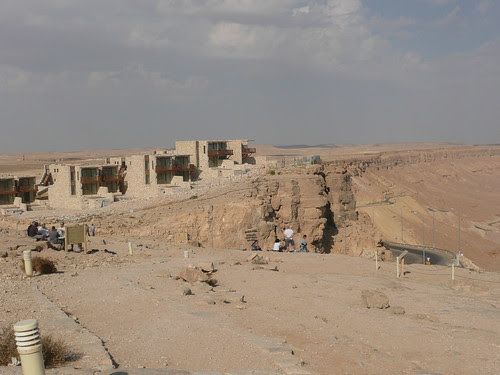 mitzpe ramon  building