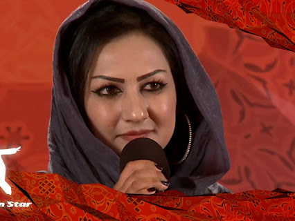 khoshbo ahmadi sings ze che permaina yom from ghezala jawed