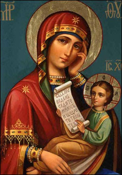 """Icon of the Mother of God """"Assuage my sorrows"""""""