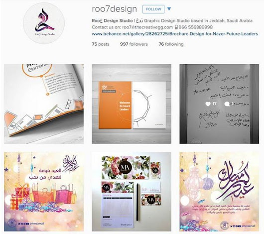 — Rooح Design is an independent Graphic Design...