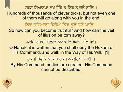 Hindi Love Quotes Translated Into English