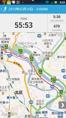 20130210_RunKeeper(Running)map