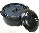 【 ふっくら ごはん鍋 】 3合炊き 二重蓋 四日市ばんこ焼 ( 日本製 ) 【 本格派 3合炊 】