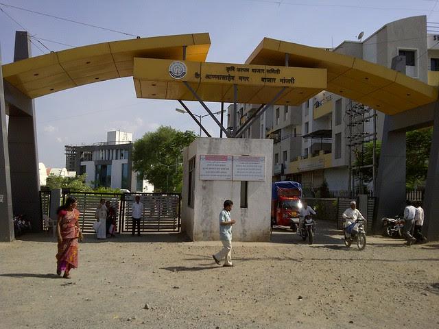 Krishi Utpanna Bazaar Samiti -  Annasaheb Magar Bazaar Manjri - Visit Dreams Avani, 1 BHK & 2 BHK Flats on Shewalewadi Road, near Manjri Stud Farm, off Pune Solapur Highway, at Manjri Budruk Pune, 412 307