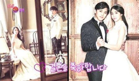 Super Junior's Sungmin and Kim Sa Eun tie the knot