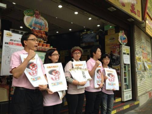 香港兩棲及爬蟲協會對於有公司免費送出10萬杯龜苓膏表示抗議並作出解釋