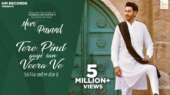 Tere Pind Gayi San Veera Ve Lyrics - Harbhajan Mann | Meri Pasand | HM Records | Latest Song