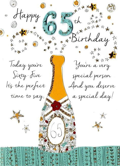 Happy 65th Birthday Greeting Card   Cards   Love Kates