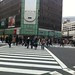 Ginza, 2011 March 27 4