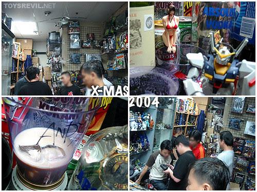 XMAS2004