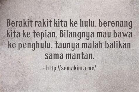 quotes sindiran pacar kata kata mutiara