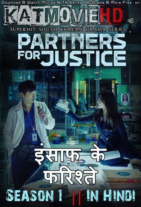 partners  justice season  hindi dubbed  episodes