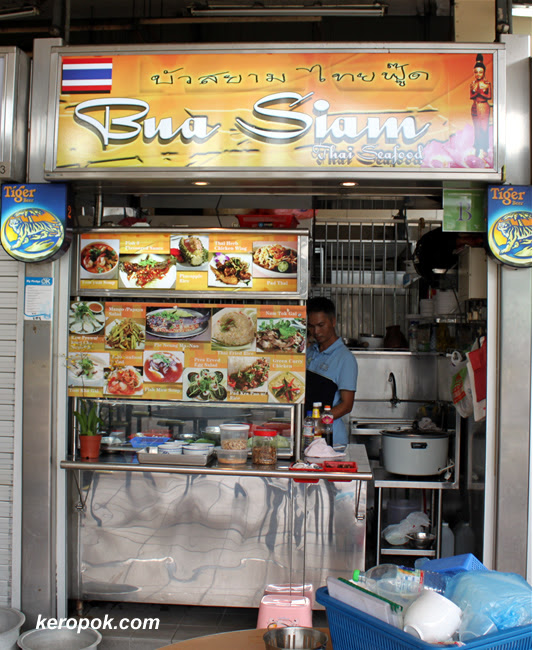 Bua Siam @ Pasir Panjang Food Centre
