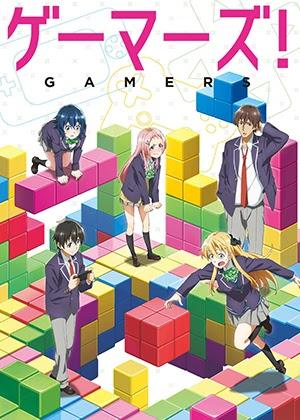 Gamers! [12/12] [HDL] [Sub Español] [MEGA]