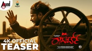 Roberrt Kannada Movie (2020) | Cast | Teaser | Release Date