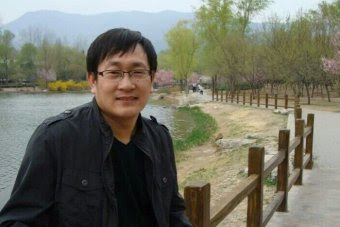 Lawyer Wang Quanzhang
