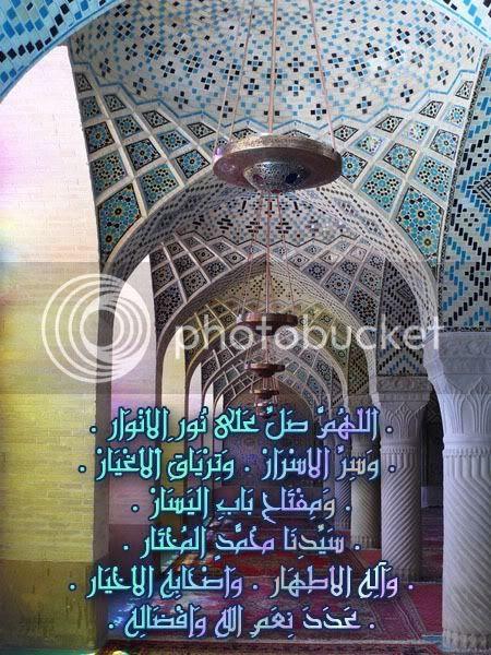 selawat al-anwar